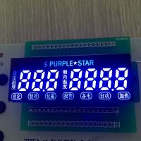 China 7 Digit 7 Segment LED Display Custom Ultra Blue For Temperature Control wholesale