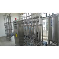 China Mineral Water Treatment Plant 250L~100T liters/hour Manufacturer IN China. wholesale