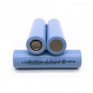 China 5C High Power 3.7V 2000mAh 18650 Lithium Ion Battery wholesale