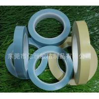 China Achem Wonder No.  X3931 Tape Vinyl Fine Line Masking Tape For High Temperature Masking Purpose wholesale