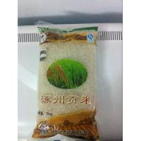 China Translucent PP Woven Bags for Rice Packing wholesale