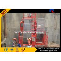 China Double Cage Construction Material Lifting Hoist , Construction Site Elevator SC200/200 wholesale