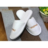 Buy cheap Luxehome White Velvet Spa Slippers with Close Toe and Extra Thickening EVA Soles from wholesalers