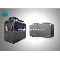 Buy cheap Dual Functions Commercial Air Source Heat Pumps Heating and Cooling 17Kw/32Kw from wholesalers