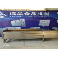 China Stainless Steel Industrial Potato Washer, Silver Carrot Washing Machine wholesale