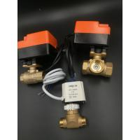 Buy cheap installation accessory of fan coils from wholesalers