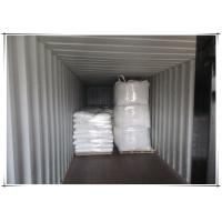 Wholesale High Purity Benzenecarboxylic Acid Powder 65-85-0 As Pharmaceutical Intermediates from china suppliers