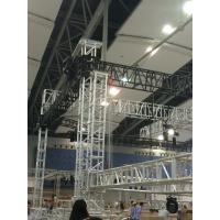 China Outdoor Fashion Circular Lighting Truss For Music Radio Show Event wholesale