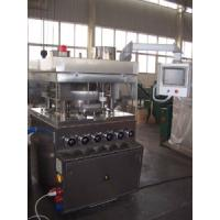 China Sub-Speed Rotary Tablet Press (ZPYGS) capacity 240000/hour with good price wholesale