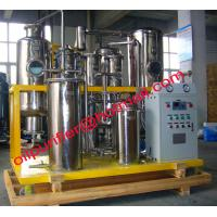 China stainless steel hydraulic oil separation machine,lube oil purifier,compressor oil purification machine on sale