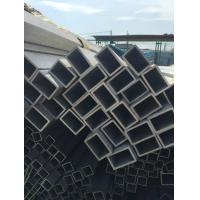 China Anneal Surface Structural Steel Square Tubing , 304 Seamless Mild Steel Square Tube wholesale