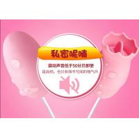 China USB Charge Vibrating Eggs Toys Adult Sex Products For Helping Women Orgasm wholesale