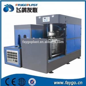 China 3 Gallon Water Bottle Manufacturing Machine , 5 Gallon Pet Blow Moulding Machine wholesale
