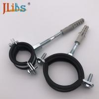 China Adjustable Steel Cast Iron Pipe Clamps With A Clip / Iron Sheet Material wholesale