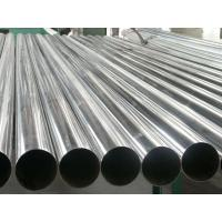 China cold drawn seamless stainless steel pipe wholesale