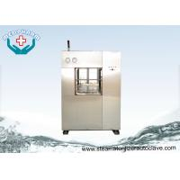 China Automatic Prevacuum Steam Sterilizer With Automatic Low Water Protection wholesale