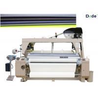 China Dobby Motion Shedding Water Jet Loom Machine , Industrial Weaving Machine wholesale