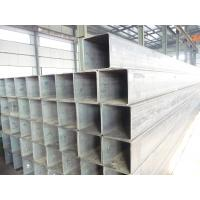 China Galvanized Square Tubing Supplier in China on sale