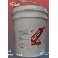 China Grey Color Room temperature 5290 Silicone potting compound for electronic components wholesale