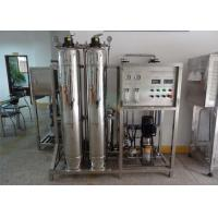 Full SS Reverse Osmosis Water Purification Equipment / Water Filter 500LPH for sale