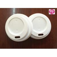 China 4oz Flat Disposable Plastic Lids For 4oz Espresso Cup / OEM / ODM wholesale