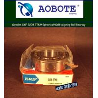 Quality Double Row Spherical Ball Bearing Swden SKF 2208ETN9 for sale