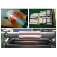China Camera Electric Radiator Rolled Copper Foil 18um / 0.5 OZ Thickness wholesale