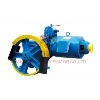 China Traction System Geared Traction Machine With Lift Motor High Efficiency VVVF / Speed 0.63~1.0m/s wholesale