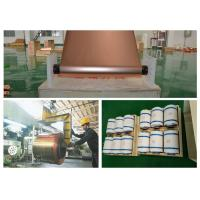 China Minimum Thickness Pcb Copper Foil , Double Shiny Pure Copper Sheet Roll wholesale