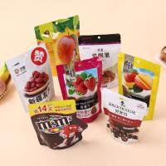 China Custom Logo Print Food Packaging Bags Heat Seal Aluminum Foil Zipper Plastic Pouch wholesale