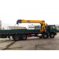 Wholesale 16 Ton Telescopic Boom Truck Crane from china suppliers