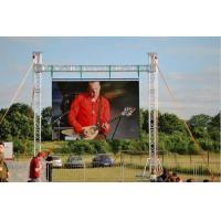 China SMD P5 Outdoor Full Color Rental LED Screen LED Digital Display wholesale