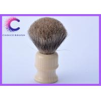 China Fuax ivory handle pure badger hair shaving brush male grooming products wholesale