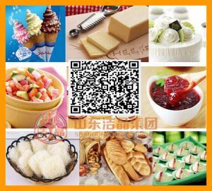 China Food Ingredient alginic sodium ,alginic sodium food additive on sale