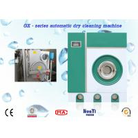 Custom Laundromat Hydrocarbon Dry Cleaning Machine For Hospital / Hotel