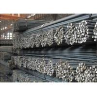 Buy cheap Q195 Q235 Hot Rolled Deformed Bar , Iron Rod Concrete Deform Reinforcing Steel from wholesalers