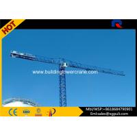 Quality 1.3t Tip Load Building Construction Machine , Flat Top Tower 40m Free Standing Height for sale