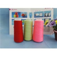 China DTY 75D-600D 100% Polyester Yarn Draw Texture Yarn HIM NIM Raw White and Dope Dyed Colors Cheap Price wholesale