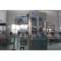 China Reliable Machinery Sleeve Shrink Labeling Machine (SPC-150B) wholesale