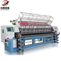 Buy cheap computer shuttle multi needle quilting machine price from wholesalers