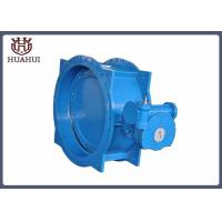 China Double Eccentric Flanged Butterfly Valve Worm Gear With Elecric Operation wholesale