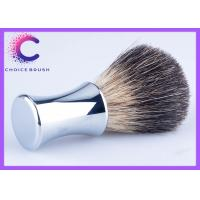 China Deluxe chrome shaving brush or custom boars hair shaving brush wholesale
