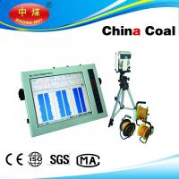 Wholesale ZM-U560  multi channel ultrasonic rebar detector from china suppliers