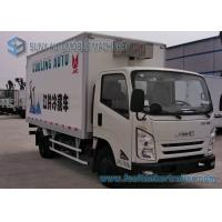 China 4X2 JMC Frozen Food Delivery Truck , 2 Ton 2000KG Refrigerated Trucks wholesale