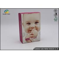 China Fashionable Matt Finish Paper Box Packaging For Cosmetic , Mask , Gift wholesale