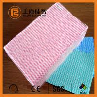 China Wavy Pattern Kitchen Towel Household Wipes Spunlace Nonwoven Wiping Cloths wholesale