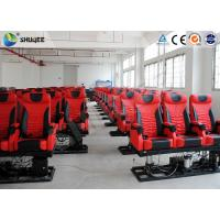 China 4DM Big 4D Movie Theater Electronic System With Footrest wholesale