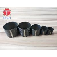 Buy cheap Mechanical CNC Turning Parts Used CNC Turning Machine for Mechanical Equipment from wholesalers