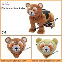 China Animal Plush Motorcycle Toys Children Electric Car on Animal Rides with ex - Factory Price wholesale