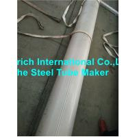 China Structural Seamless Stainless Steel Tube Cold Rolled ISO 9001 Certification wholesale